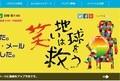 24時間テレビ「噂の裏番組」が再放送 NHK「バリバラ」見逃し組が「歓喜」