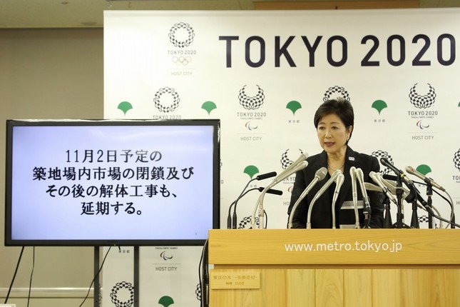 記者会見で移転延期を正式表明した小池百合子都知事(2016年8月31日撮影)