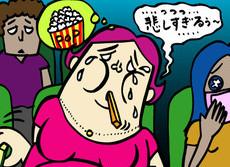 悲しい映画を見ると太るってホント?