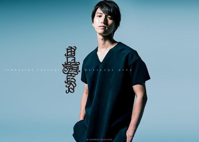 元「KAT-TUN」の田口淳之介さんが開設した公式サイト
