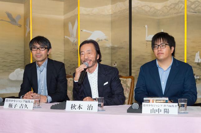 連載終了を発表した9月3日のイベントに出席した秋本治氏(写真中央)
