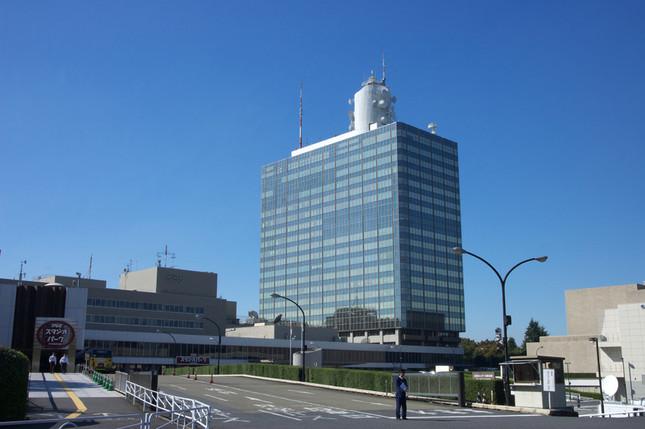 NHKの受信契約をめぐり、さいたま地裁が先月、判決を下した。(写真はNHK放送センター)