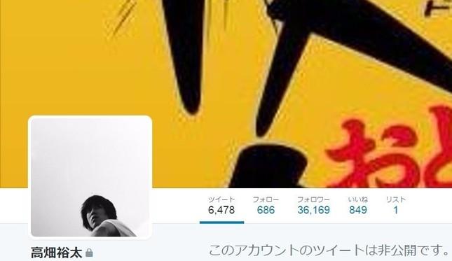 高畑さんのツイッターは「非公開」のまま(画像は2016年9月9日20時現在の高畑さんのツイッターアカウント)