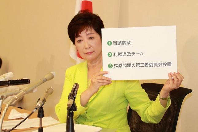 小池百合子氏の「都議会冒頭解散」を蓮舫氏は批判の対象にしていた