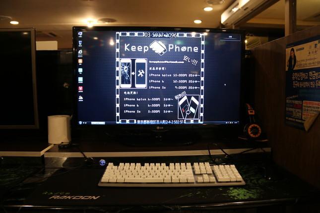 パソコンも全て「中国語仕様」