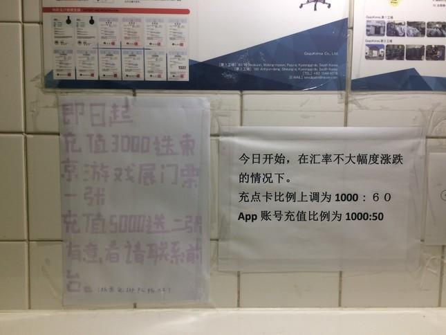 トイレの貼り紙にも「日本語」はない