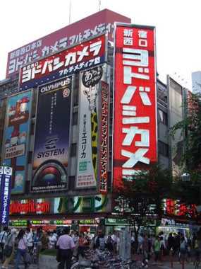 東京23区内であれば、乾電池1個でも無料配送!(写真はWikimedia Commonsより)