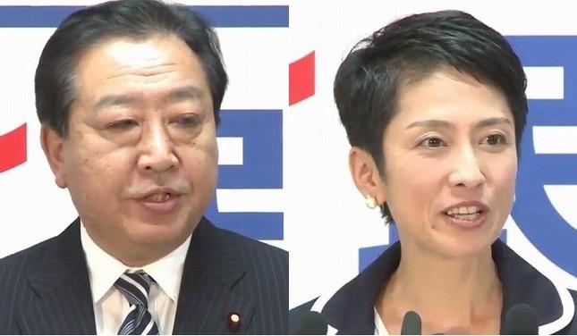 幹事長に起用された野田佳彦前首相(左)と蓮舫代表(右)(民進党のライブ動画より)