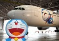 「どこでもドア」で中国人の来日増える? JAL、国際線に「ドラえもんジェット」