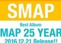 SMAPファン「ビクターさん!」と狂喜乱舞 新企画に感動、ツイートの嵐