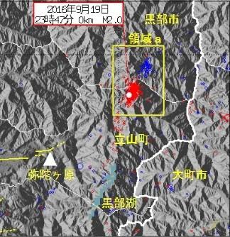 震源は1か所に集中している(画像は富山地方気象台の発表資料より)
