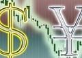 1ドル=100円突破の瀬戸際 米利上げ見送りで一転、円高