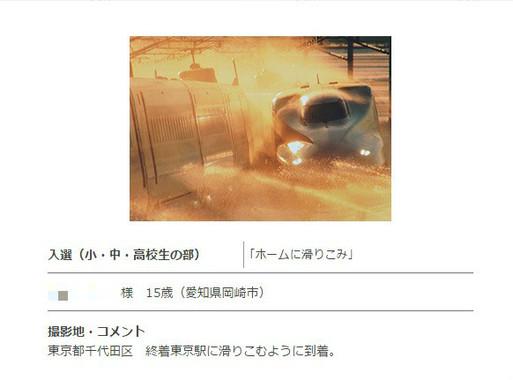 東京駅でスプリンクラー?(画像はタムロンの公式サイトより。編集部で一部加工)
