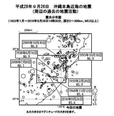 今回の地震を含めると、1923年以来沖縄本島近海ではM5.5以上の地震は7回起きている(気象庁の発表資料から)