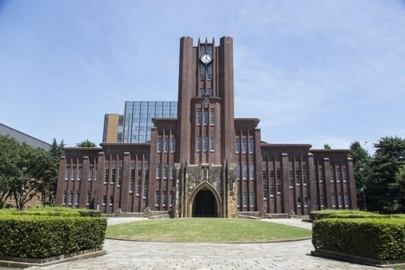 東京大学でシンポジウムが開かれた