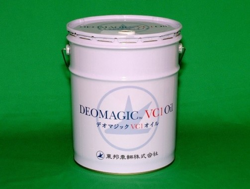 「デオマジックVC1オイル」の商品画像