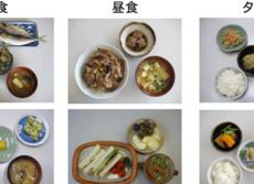 和食:最もヘルシーな献立の時代いつ がんを減らし運動能力も向上する食事