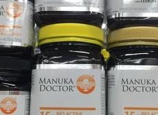 風邪予防に栄養満点マヌカハニー 抜群の抗菌力で子どもの強い味方