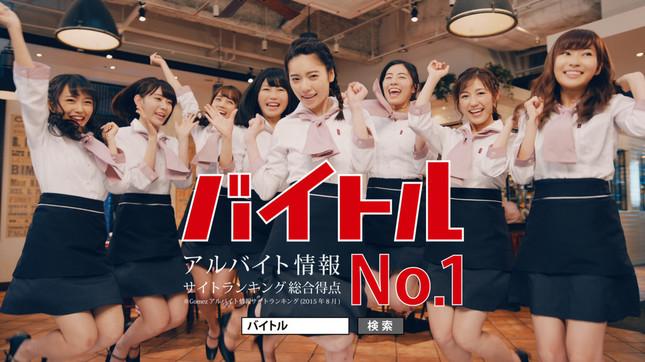 9月12日に放送が始まった「卒業前」篇のCM