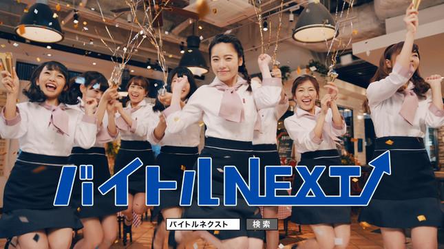 10月4日放送開始の新CM「NEXTステージ」篇