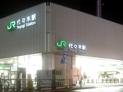 代々木駅でトラブルが発生した。(写真はWikimedia Commonsより)
