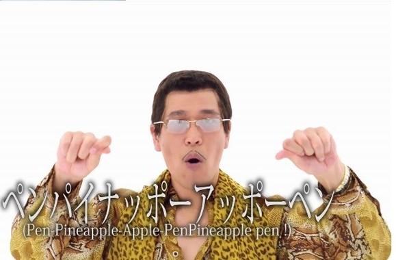 ピコ太郎さんは「PSY」の再来なのか(画像は公式Youtubeチャンネルより)