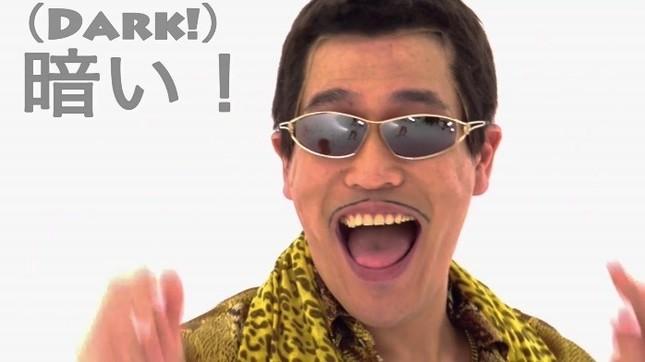 7日朝には新しい動画「NEO SUNGLASSES(ネオ・サングラス)」を公開した(画像は公式Youtubeチャンネルより)