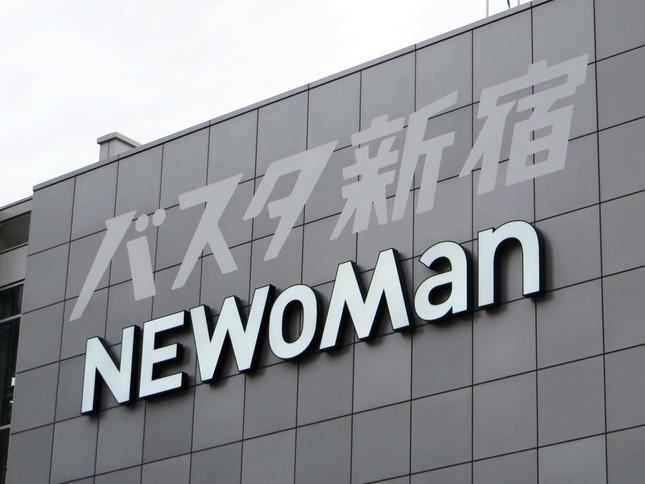 ファミリーマートが出店することが決まった「バスタ新宿」(写真は2016年4月撮影)