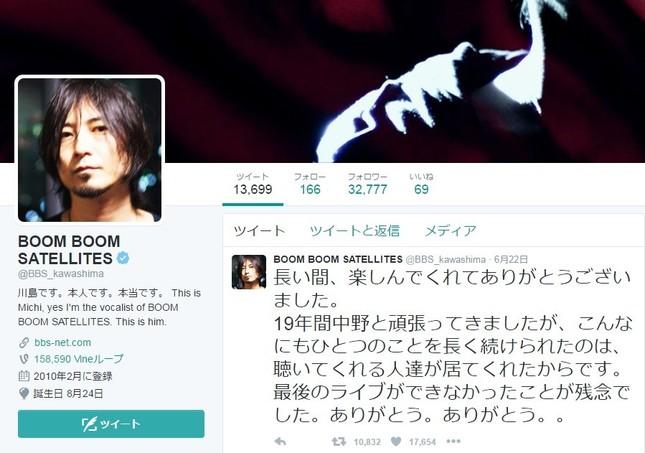 亡くなった川島さんのツイッターアカウント