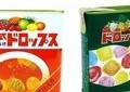 「サクマ」ドロップ、実は2種類 ネットで微妙に違う缶デザイン話題