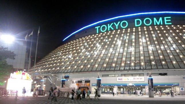 「一から出直し」を目指す(写真は東京ドーム/Wikimedia Commonsより)
