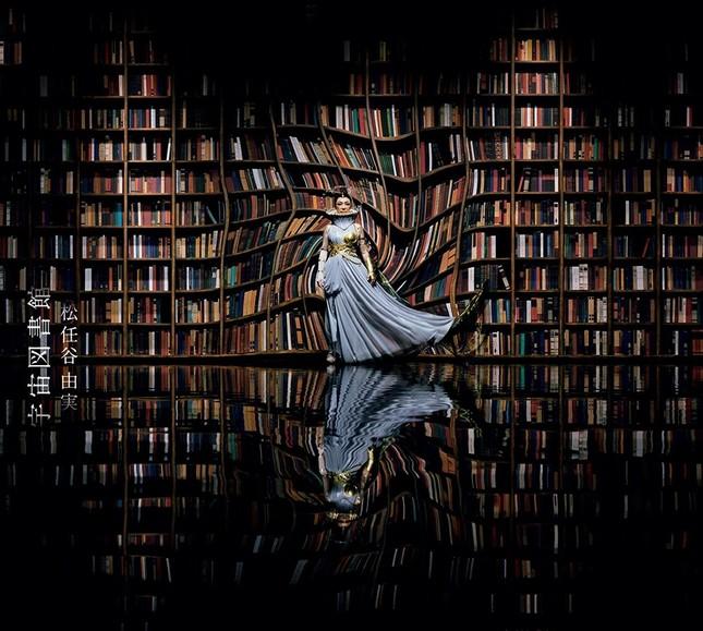 2016年11月2日に発売されるユーミンの最新アルバム「宇宙図書館」