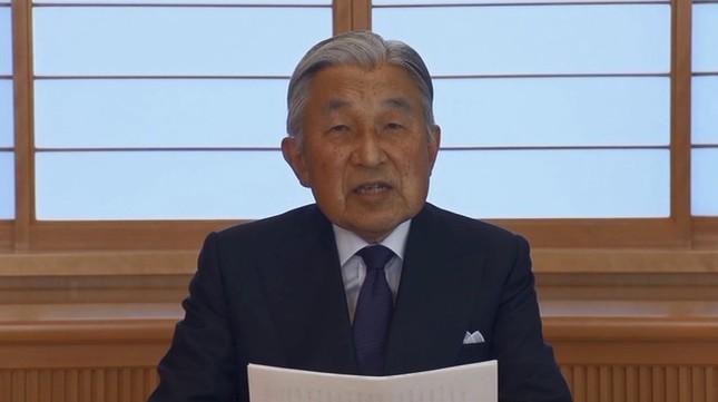 天皇陛下はビデオメッセージ冒頭で「平成30年」を強調した(宮内庁提供)