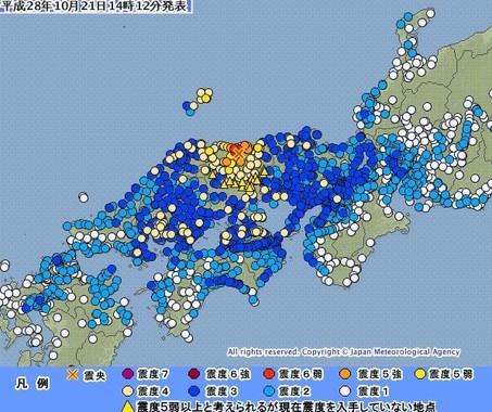 鳥取県中部の倉吉市などで震度6弱を観測した(気象庁HPより)