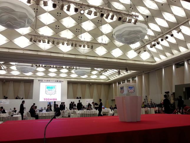 ドラフト会議を総括すると・・・(写真は2012年のドラフト会議。Wikimedia Commonsより)