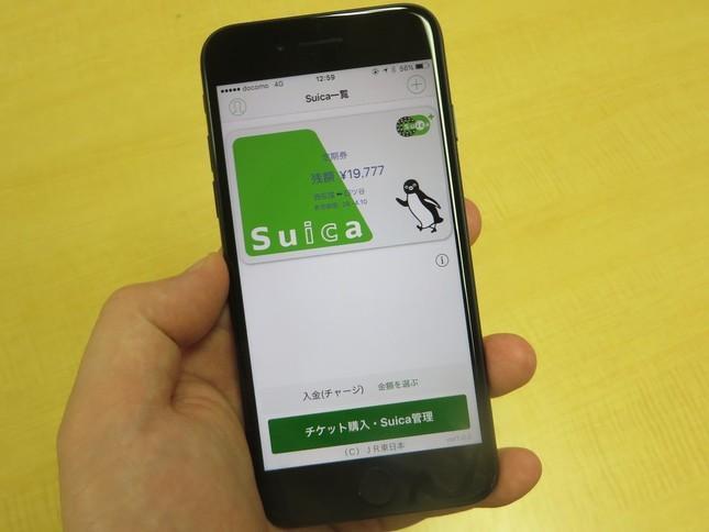 「Apple Pay」スタートでつまづき、Suicaでトラブル…