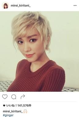 金髪ショートヘア姿を披露した桐谷さん(写真は公式インスタグラムのスクリーンショット)
