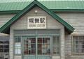 JR北海道・根室線「廃止検討」に悲鳴 「北の国から」「鉄道員」聖地なくなっちゃう