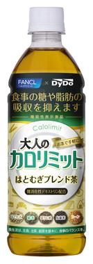 ダイドードリンコの「大人のカロリミット はとむぎブレンド茶」