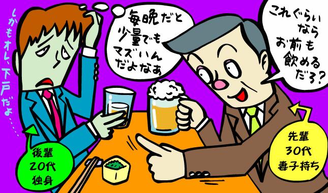 中瓶0.4本分のビールでも、毎日飲むのは控えた方が(イラスト・サカタルージ)
