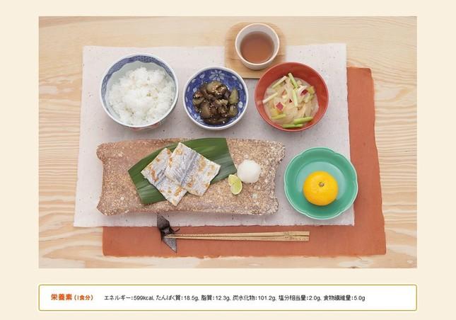 秋の朝食の1つ「太刀魚の干物と具だくさんみそ汁」(日本心臓財団のウェブサイトより)