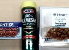 納豆にこの食材入れて大丈夫? 混ぜただけ「おかず」の味