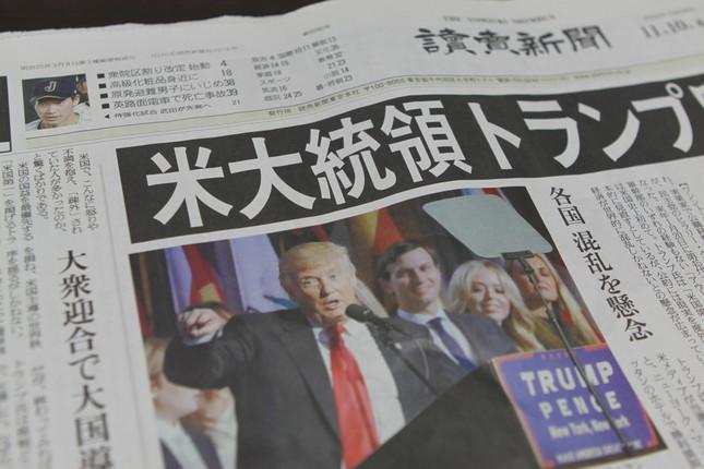2016年11月10日付の読売新聞朝刊