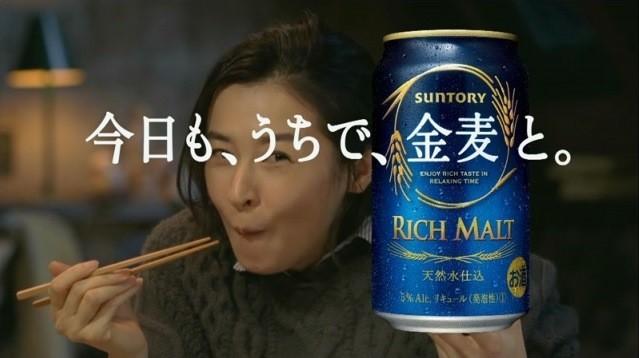 10月末から放映中の「うちの鍋ちゃん」篇(画像はサントリー公式動画のスクリーンショット)