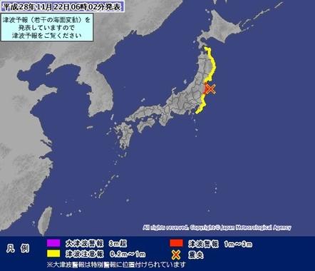 福島県沖に津波警報が出ている(気象庁ウェブサイトより)