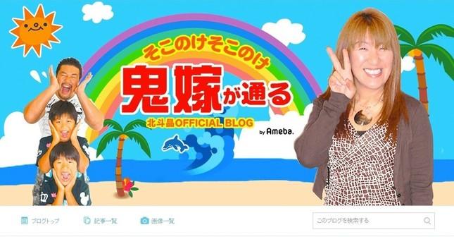 テレビ復帰を発表した北斗晶さん(画像は公式ブログのスクリーンショット)