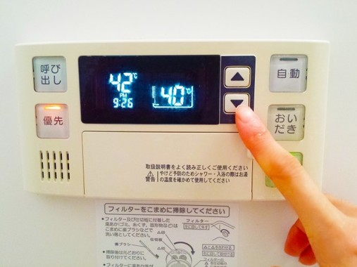 お風呂をわかす際の適温は