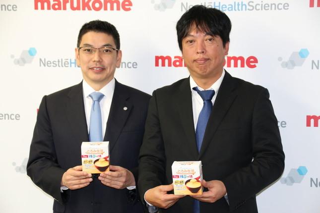 共同開発したネスレヘルスサイエンスの中島昭広氏(右)とマルコメの小川浩司氏