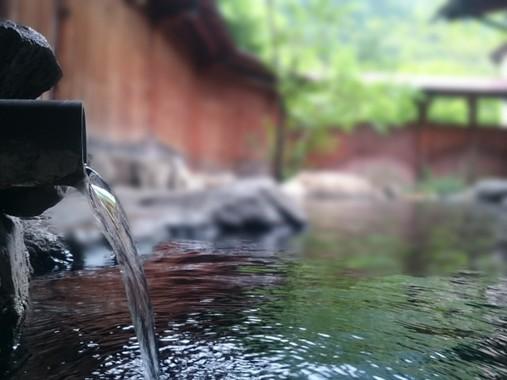年末年始はゆっくり温泉にでも(写真と本文は関係ありません)