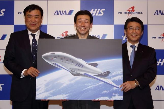 あと7年で宇宙旅行はできるのか。写真は左からHISの沢田会長、PDエアロスペースの緒川社長、ANA・HDの片野坂社長
